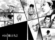 Chapter 034