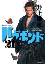 Vagabond - Volume 21
