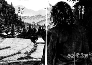 Chapter 008