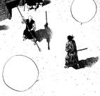 Inshun vs Musasashi 1