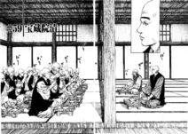 Chapter 059