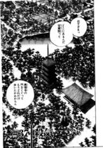 Chapter 037