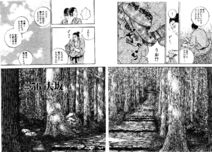 Chapter 056