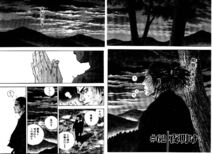 Chapter 062