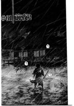 Chapter 061