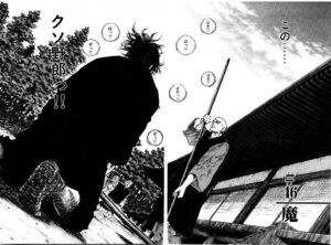 Chapter 046