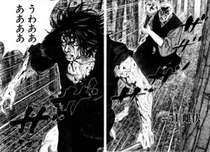 Chapter 051