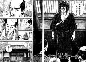 Chapter 023