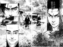 Chapter 042