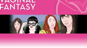 Vaginal Fantasy 59 5th Anniversary!