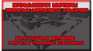 Vaktovian Training Grounds