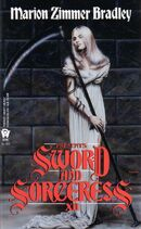 SwordAndSorceressXII