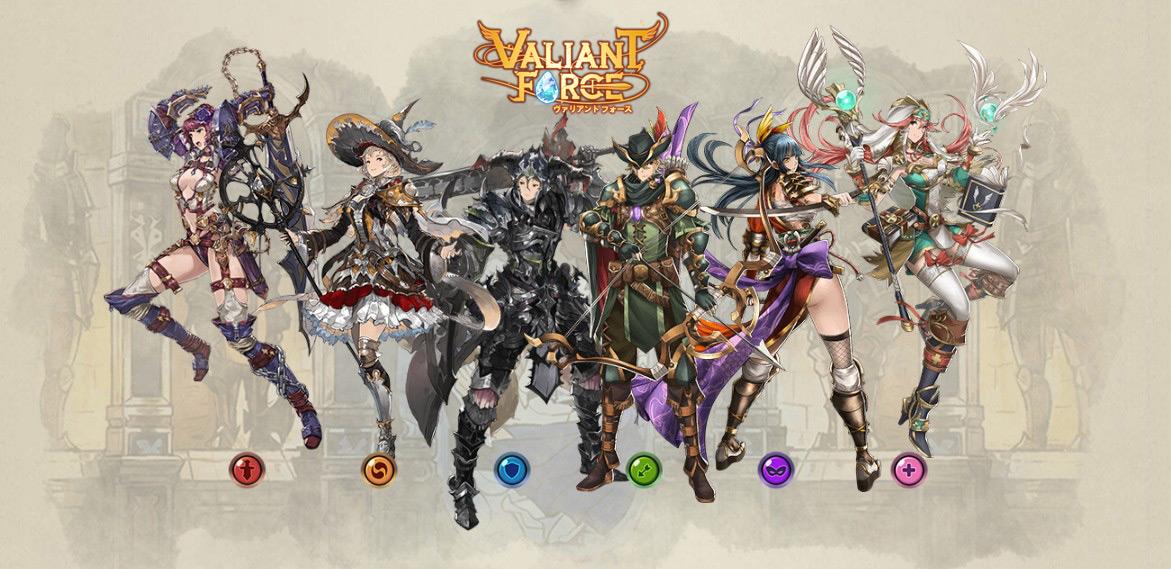 Classes comparison | Valiant Force Wikia | FANDOM powered by Wikia
