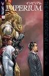 Imperium Vol 1 10