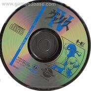 Valis 4 - 1991 - Shin-Nihon Laser Soft CD