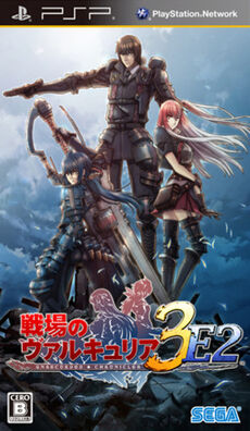 Valkyria Chronicles 3 Extra Edition box art