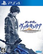 Valkyria Azure Revoultion PS4