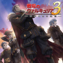 DVD cover for Part 2.