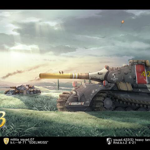 Nameless Tank | Valkyria Wiki | FANDOM powered by Wikia