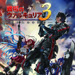 Blu-ray cover for Part 1.