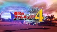 『戦場のヴァルキュリア4』プロモーション映像