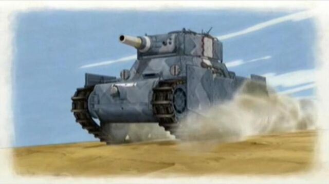 File:Gallian Light Tank.jpg