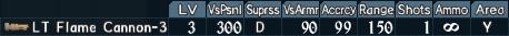 Flamethrower spec 1-3