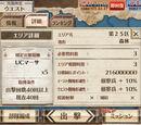Battles (VC Duel)