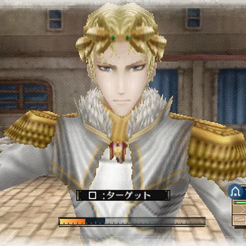 In-game screenshot of Maximilian.