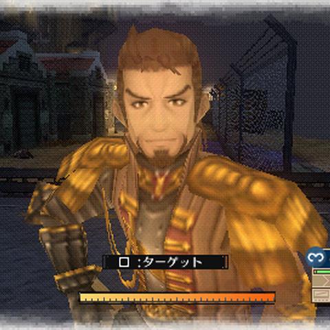 In-game screenshot of Jaeger.