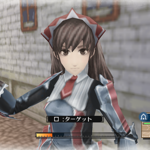 In-game screenshot of Alicia.