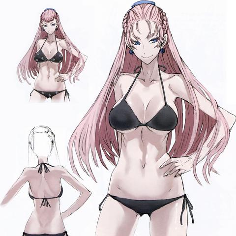 Juliana's bathing suit.