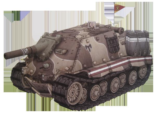 Imperial Tank Destroyer | Valkyria Wiki | FANDOM powered by