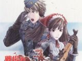 Valkyria Chronicles Original Soundtrack