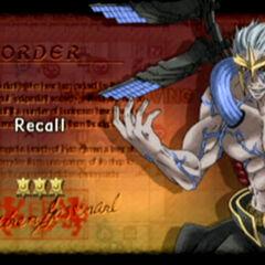 Recall (Baldren)