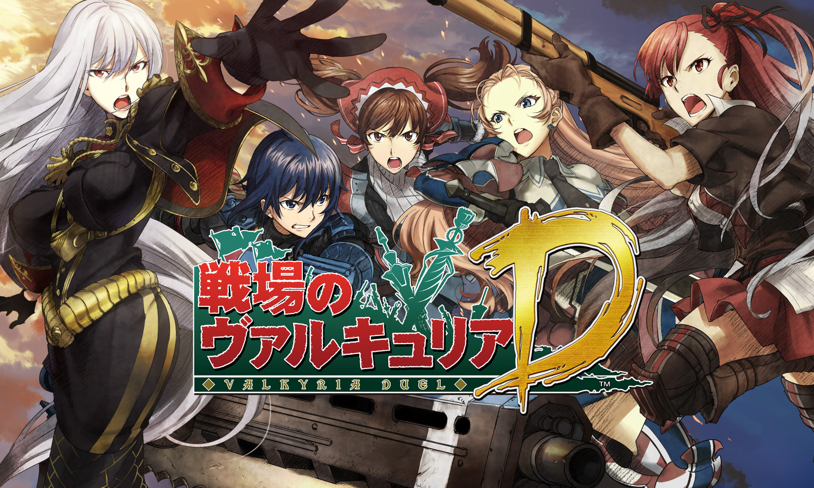 [Game do Mês] - Valkyria Chronicles Latest?cb=20141107214735