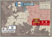 Political Map (VC1)