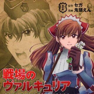 Japanese Cover for Volume 1