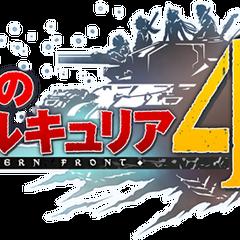 Japanese release logo.