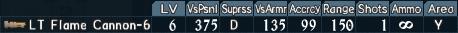 Flamethrower spec 1-6