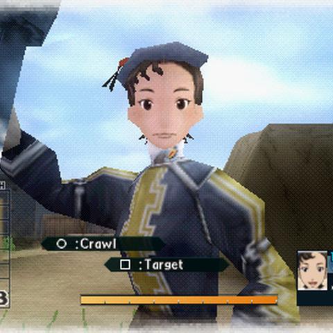 In-game screenshot of Noel