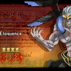 Eloquence (Baldren)