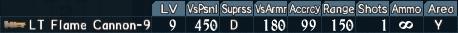 Flamethrower spec 1-9