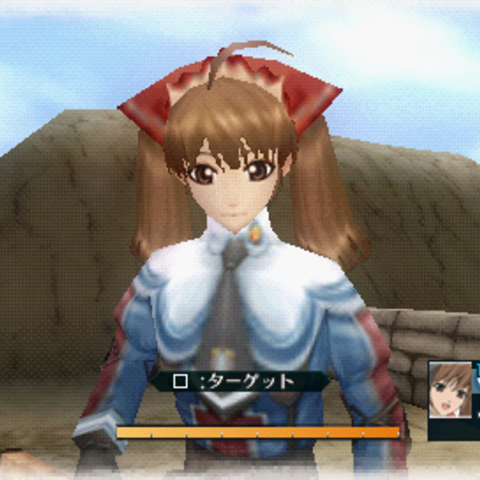 In-game screenshot of Alicia (TV).