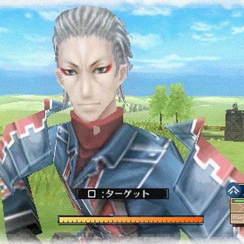 In-game screenshot of Baldren.