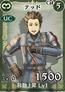 UC-0105