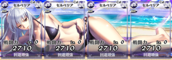 Selvaria Swimsuit Card 1 VCDuel