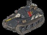 Nameless Tank