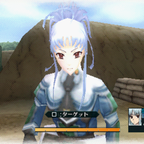 In-game screenshot of