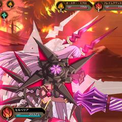 Selvaria (Chaos) screenshot.